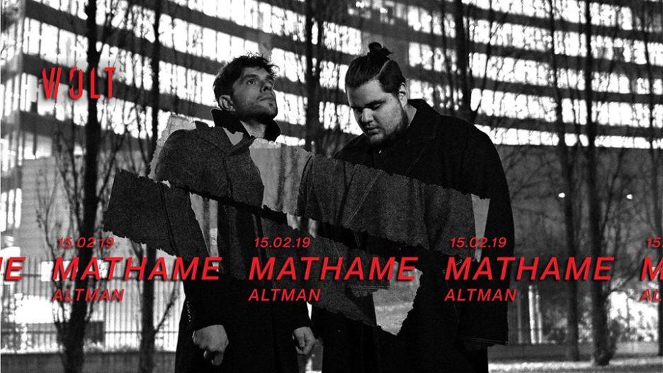 mathame